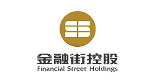 金融街控股